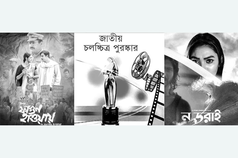 Relevance of film awards to cinema