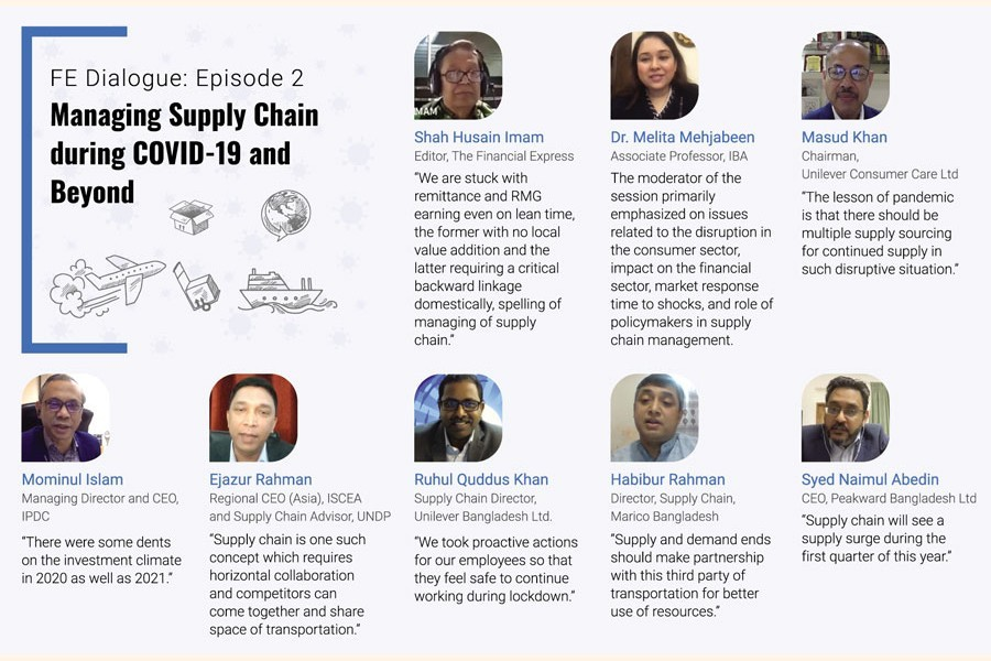 Industry captains urge mapping out digital supply chain future