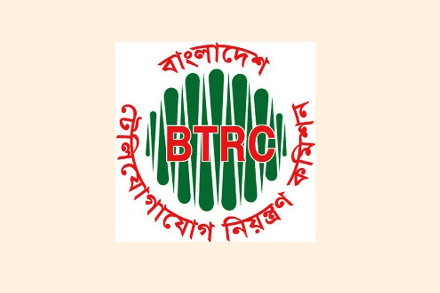 BTRC to hold virtual public hearing on quality of telecom services in Feb