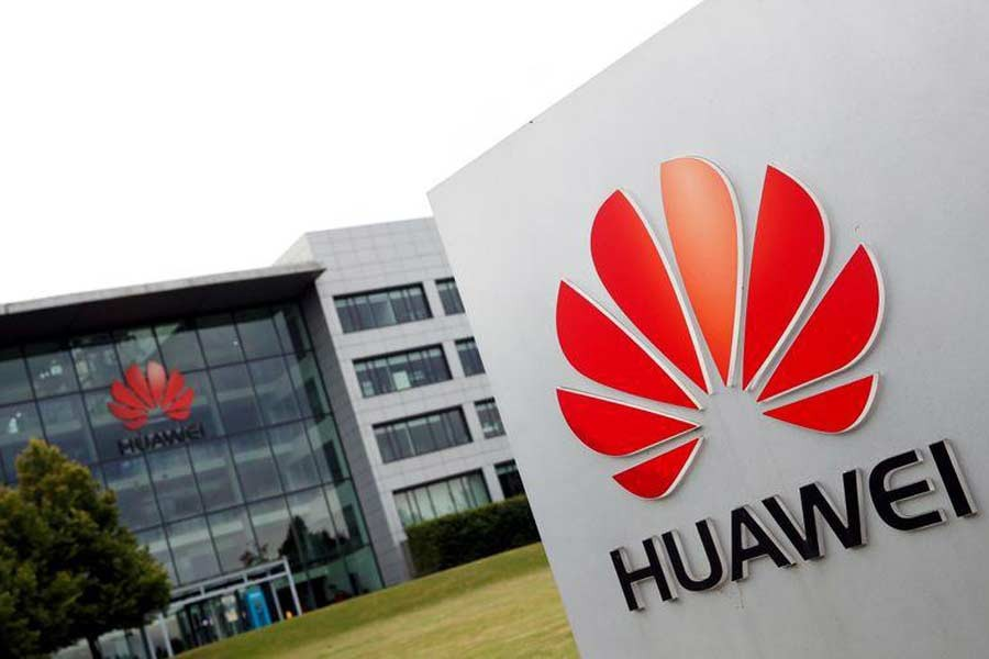 Huawei says it has no plan to sell smartphone businesses