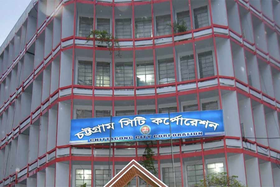 Chattogram City Corporation goes to polls Wednesday