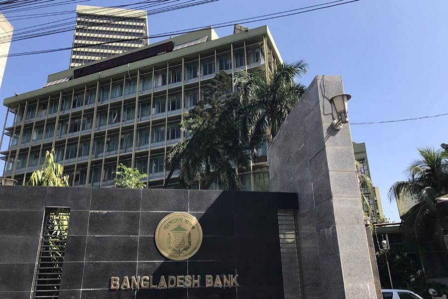Cyber security and the role of Bangladesh Bank