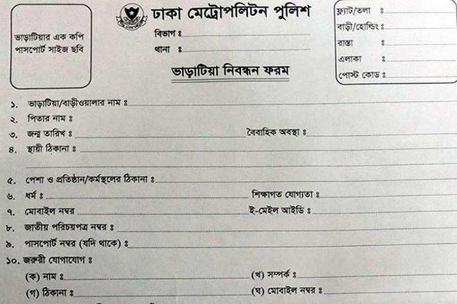 Collection of citizen information
