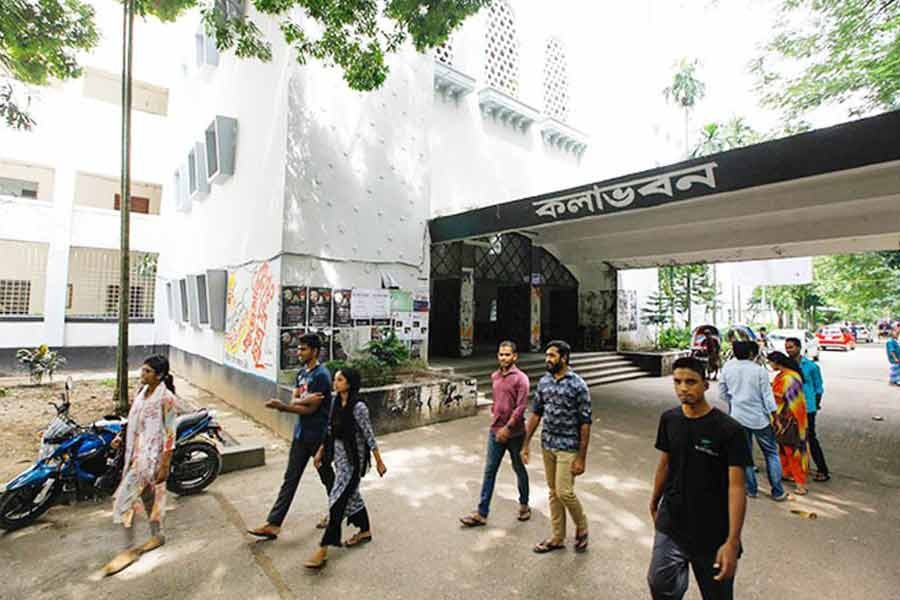 Dhaka University admission tests proposed to begin from May 21
