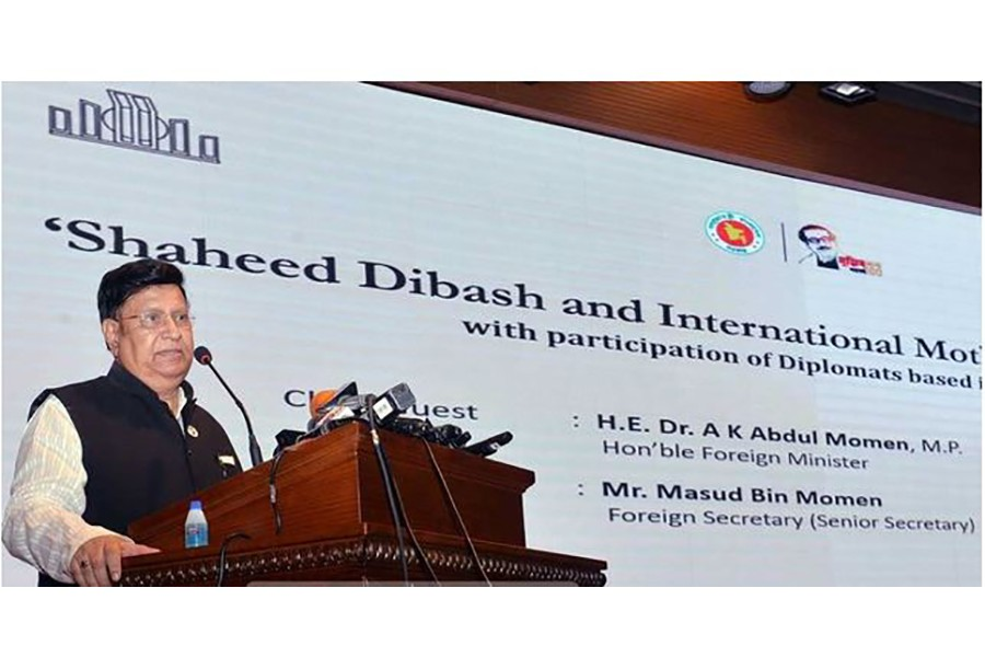 Lack  of funds prevented Bangla from being UN's official language, Foreign Minister says
