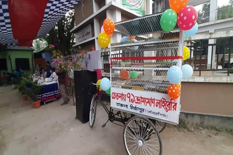 Mobile library launched in Mirzapur