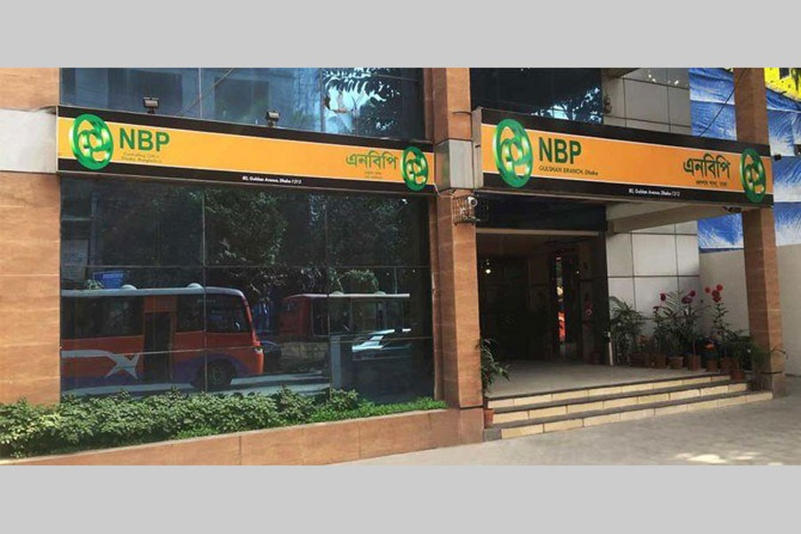 Loan delinquency forces National Bank of Pakistan to close Bangladesh branch