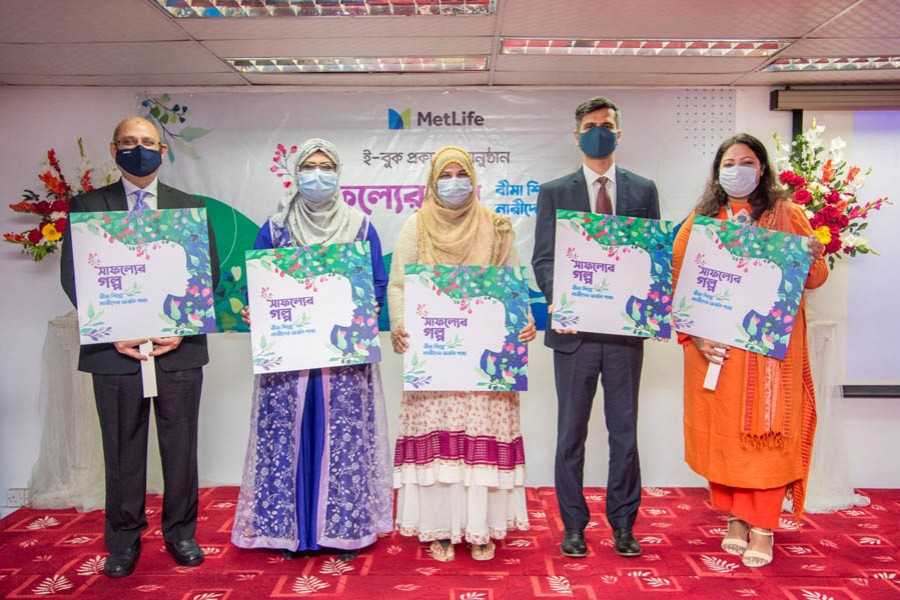 First ever e-book launched on women's contribution to Bangladesh's insurance