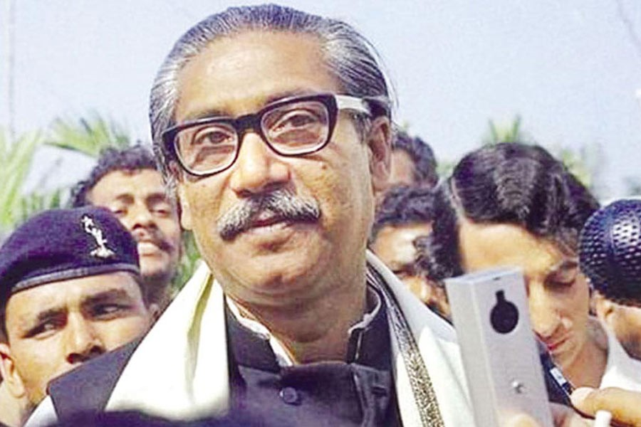 Father of the Nation Bangabandhu Sheikh Mujibur Rahman