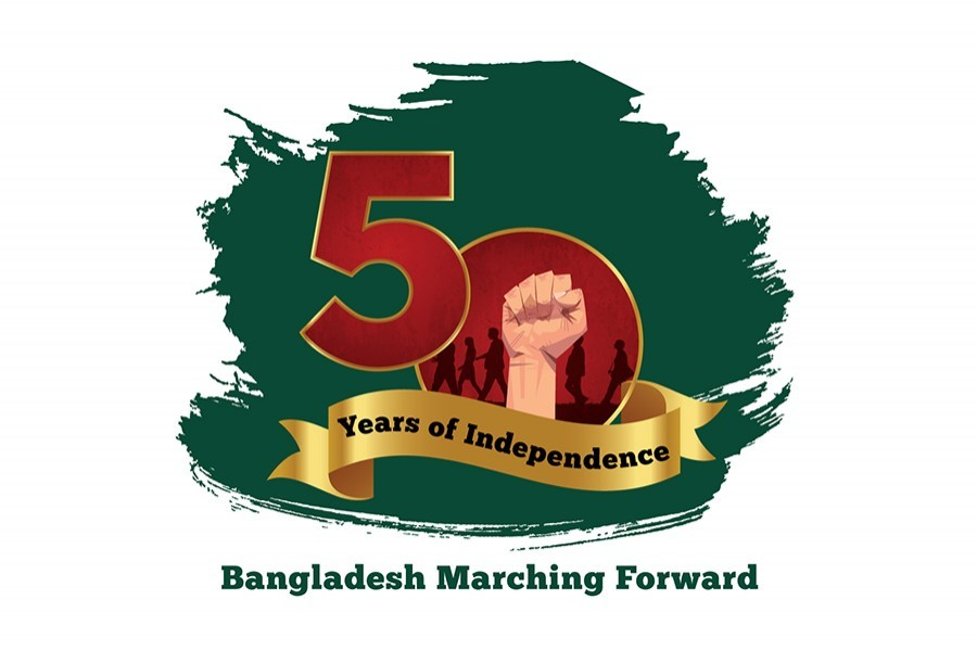 Our pledge on 50th anniversary of independence
