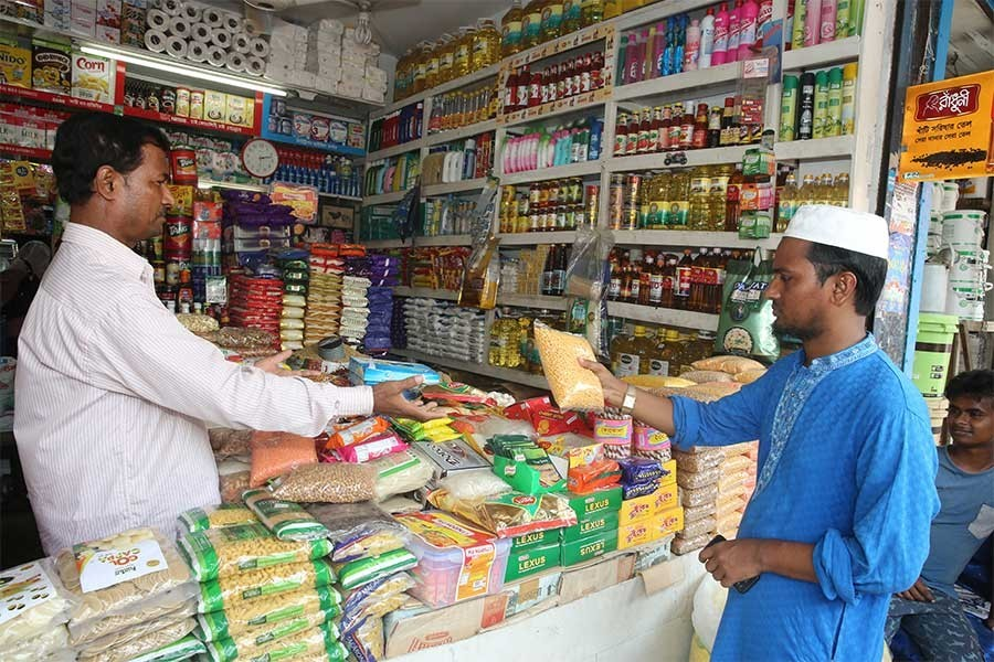 Essentials' prices on the eve of Ramadan