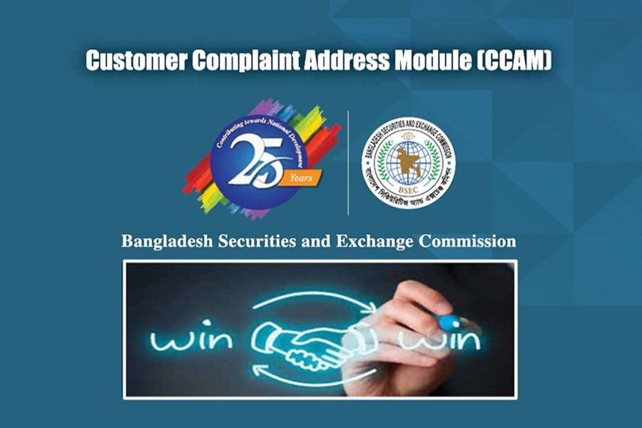 86pc of investors' complaints resolved through CCAM