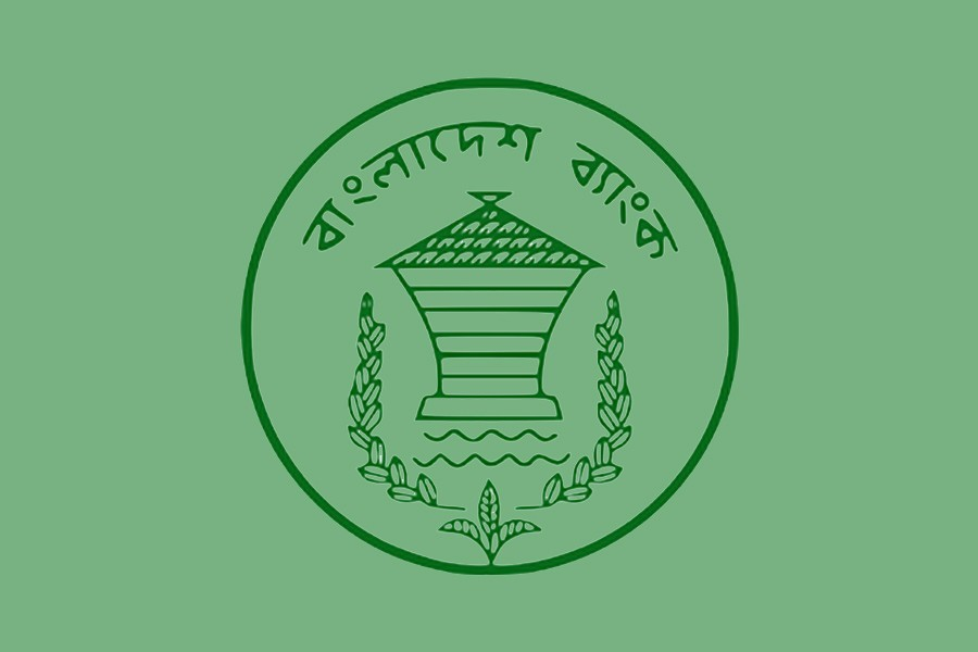 Bangladesh Bank frames policy on startup financing