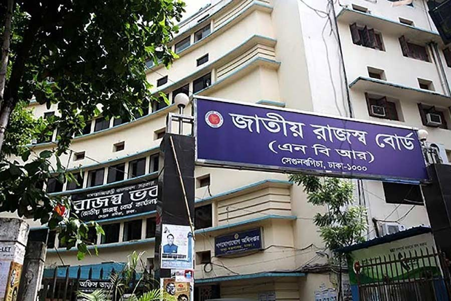 34 companies excluded from LTU for poor tax payment