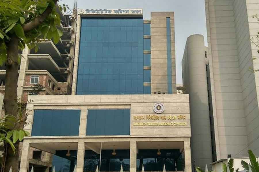 Price erosion ceiling for 66 listed securities reduced