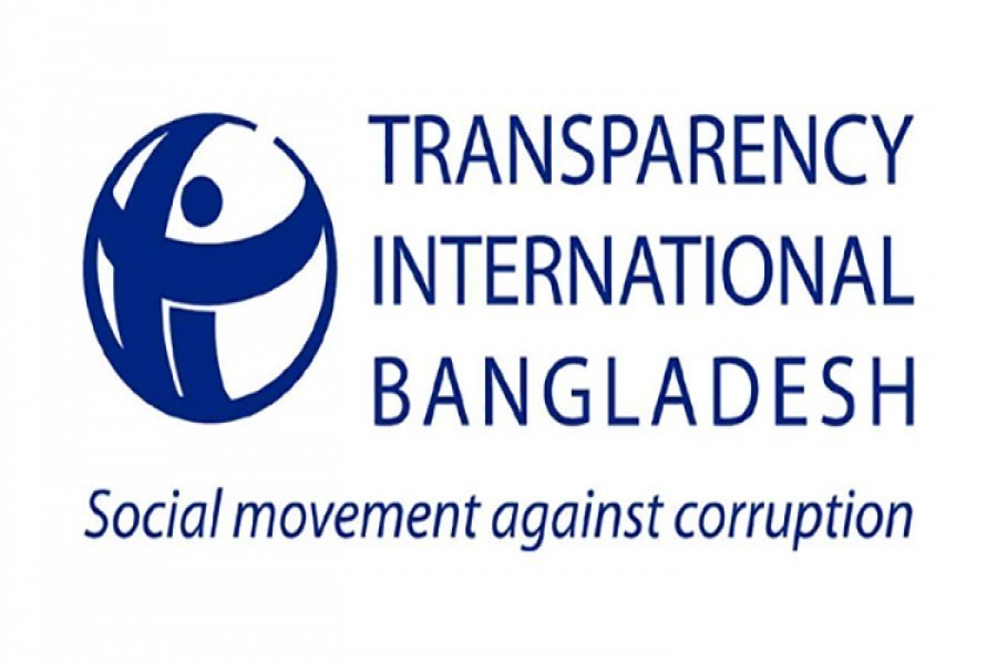 TIB expresses dissatisfaction over corruption in DGHS recruitment process
