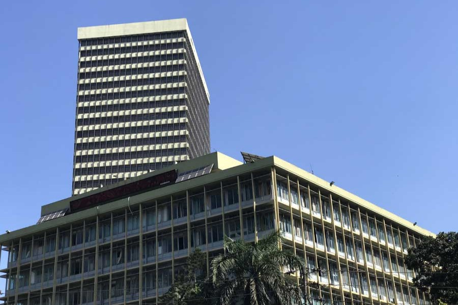 Bank borrowers' loan repayment relaxed until June 30