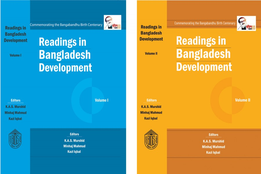 Reflections on Bangladesh's development journey