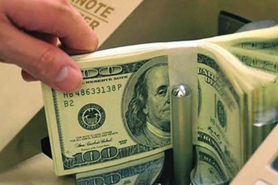 Bangladesh's foreign exchange reserve crosses $45b mark