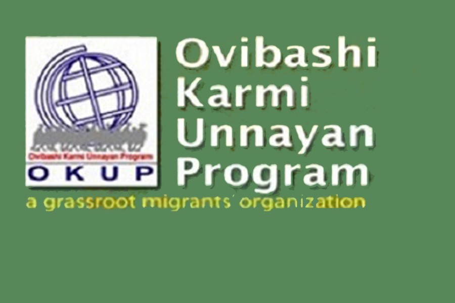 OKUP demands budget allocation equivalent to 10pc of remittances