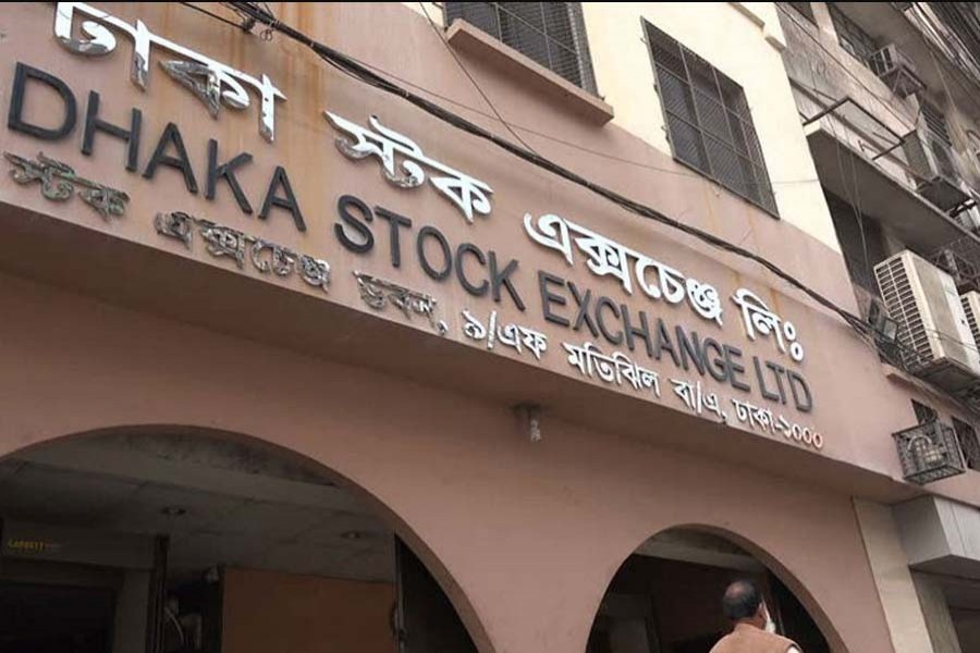 Expert panel formed to make DSE trading system foolproof