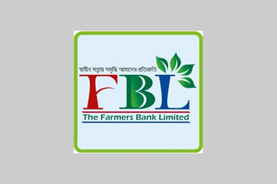Seven accused claim innocence over Farmers Bank scam