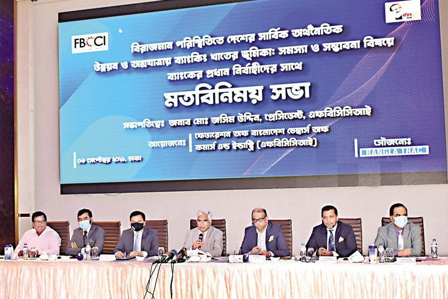 FBCCI President Md Jashim Uddin speaking at a views-exchange meeting on 'The role of the banking sector in overall economic development of the country in the present situation: Problems and prospects' in the city on Thursday — FE photo