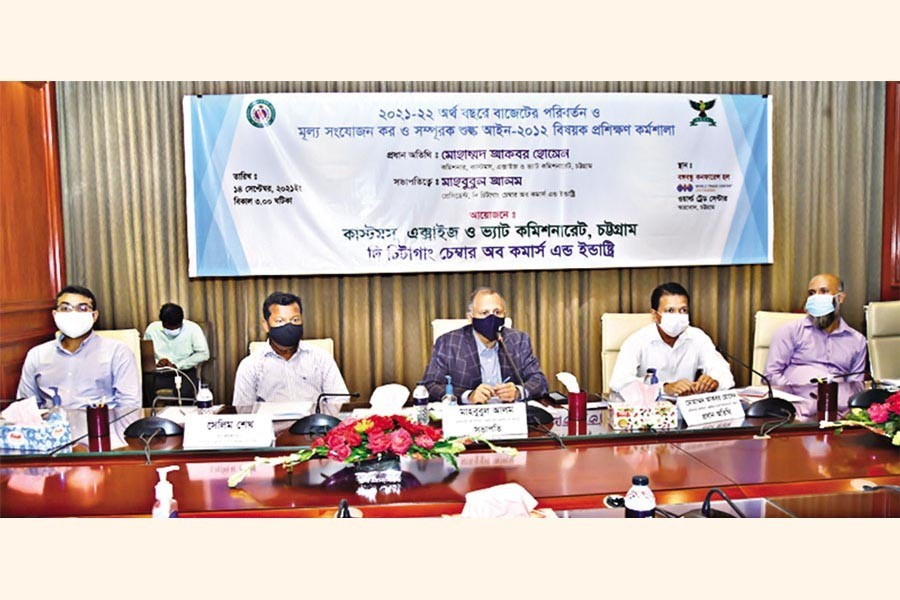 Chittagong Chamber of Commerce and Industry President Mahbubul Alam at a workshop at the Bangabanddhu Conference Hall of CCCI's World Trade Centre in the port city on Tuesday —FE Photo