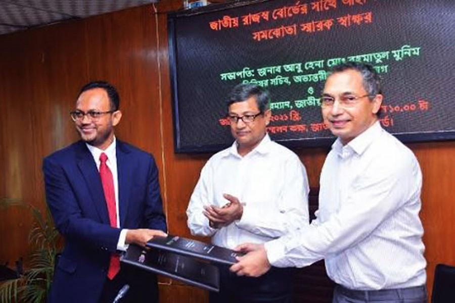 NBR inks MoU with ICAB to verify audited financial reports