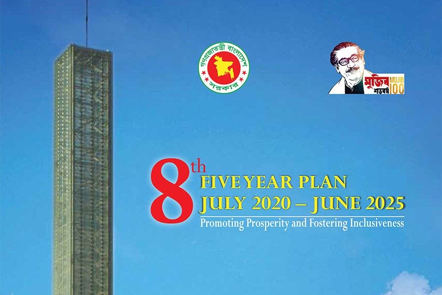The era of new national planning in BD