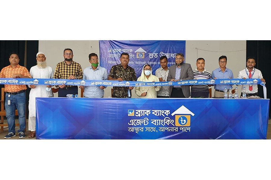BRAC Bank opens agent banking channel at Mithamoin